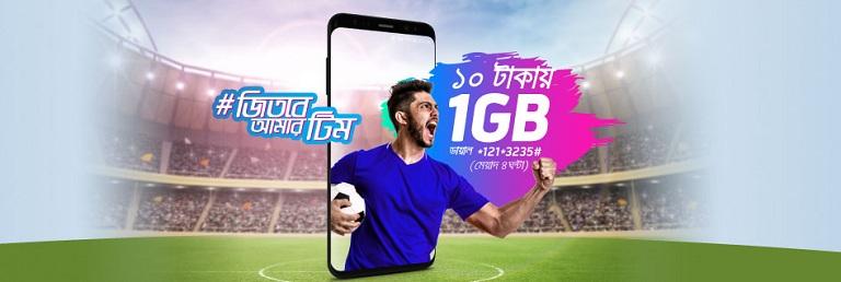 Grameenphone 1 GB internet data offer