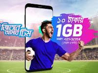 Grameenphone 1 GB internet data offer at 10 Taka