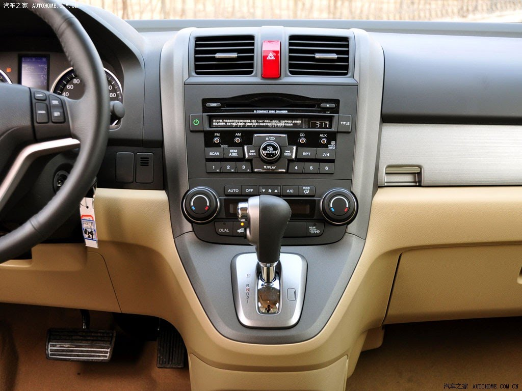 Honda Crv Cr V 2006 2011 Radio Removal And Upgrade Stereo With 2007 Dodge Ram Navigation System