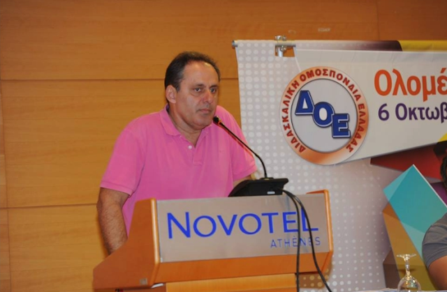 Αντώνης Ντέμος: Ζητώ την άμεση κάλυψη των αναγκών της Δ.Π.Ε. Αργολίδας