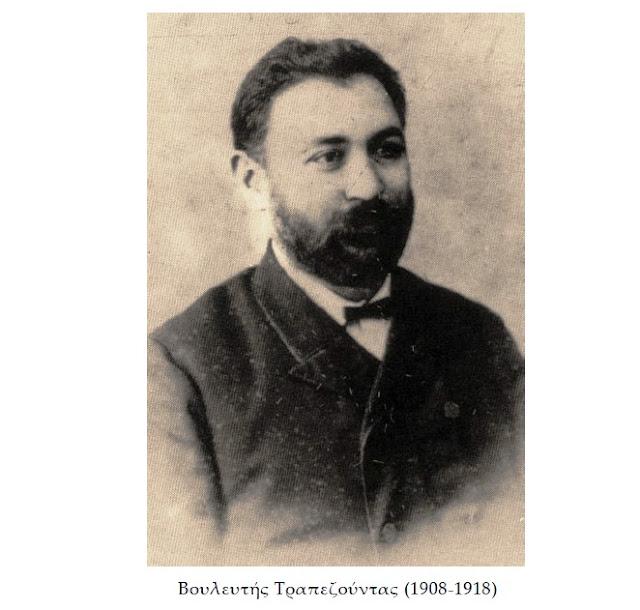 Ματθαίος Κωφίδης (1855 - 1921). Η ζωή, το έργο και η προσφορά του
