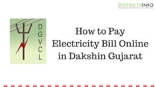 How to Pay Electricity Bill Online in Dakshin Gujarat
