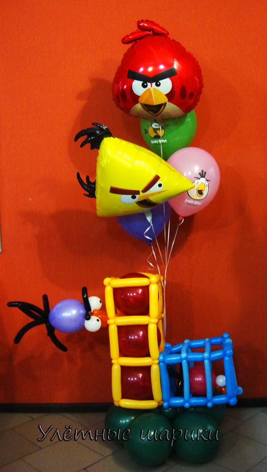 Композиция из воздушных шариков с Angry birds Rio