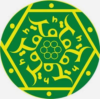 LOGO MTQ  Gambar Logo