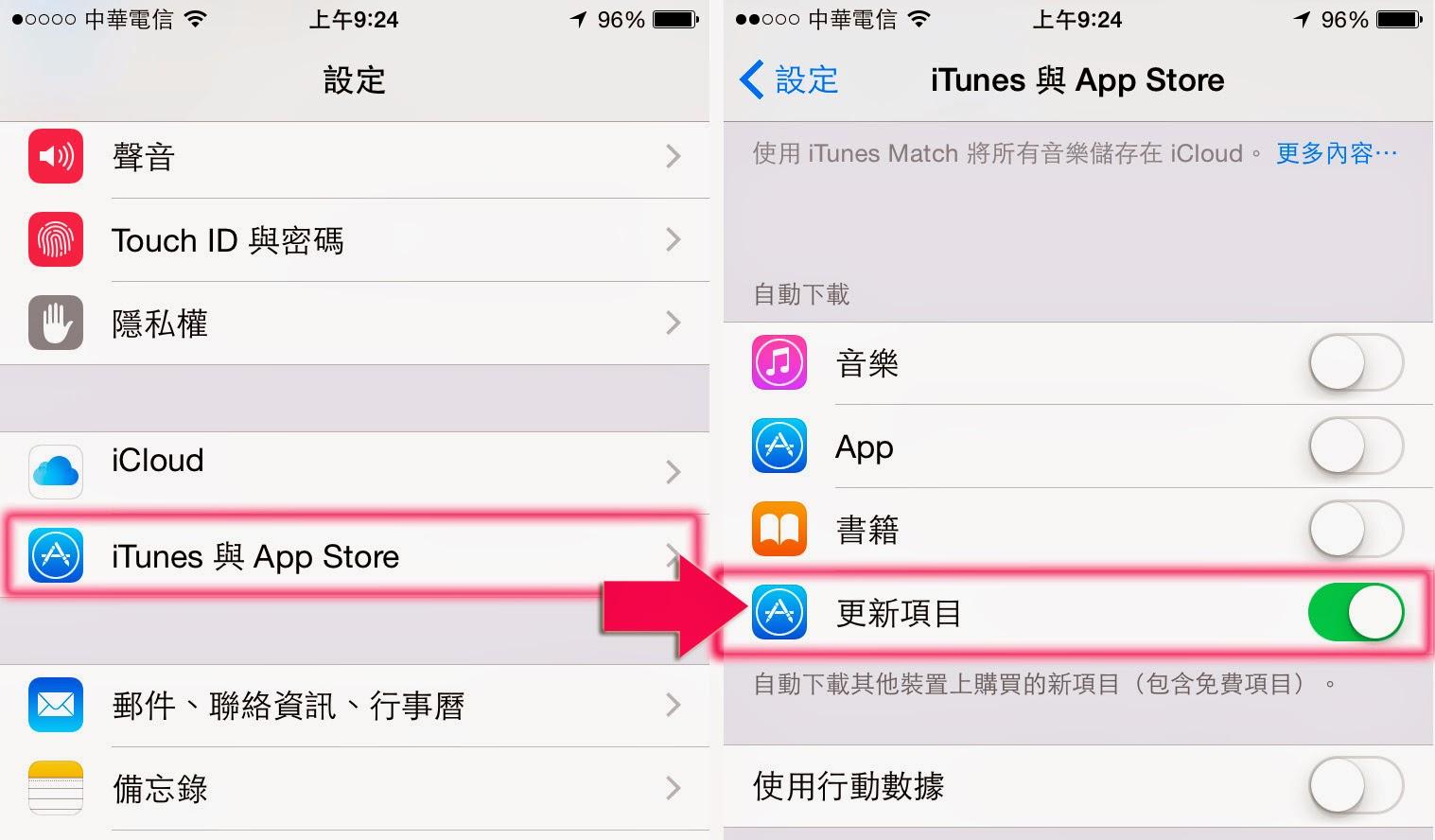 App Store 無法下載與更新 App 怎麼辦