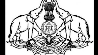 Kerala 12th Board Result 2019