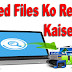 Computer Me Permanently Deleted Data Ko Recover Kaise Kare