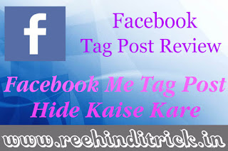 Facebook, Me Tag, Post Hide