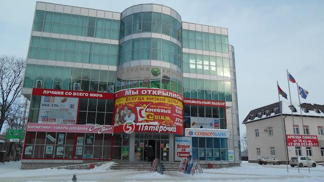 магазин на улице Ленина
