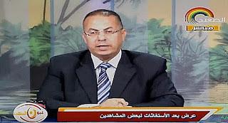 برنامج عيون الشعب حلقة الجمعة 29-9-2017 مع حنفى السيد و أخ يقتل أخيه طمعاً فى زوجته