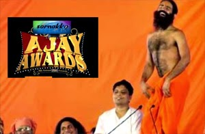 9th Half Yearly Ajay Awards | Son Ajay TV