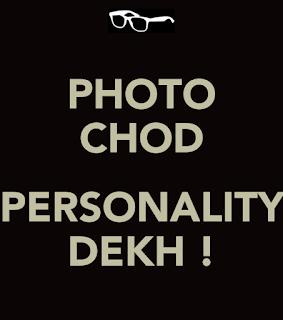 Latest Profile Pics