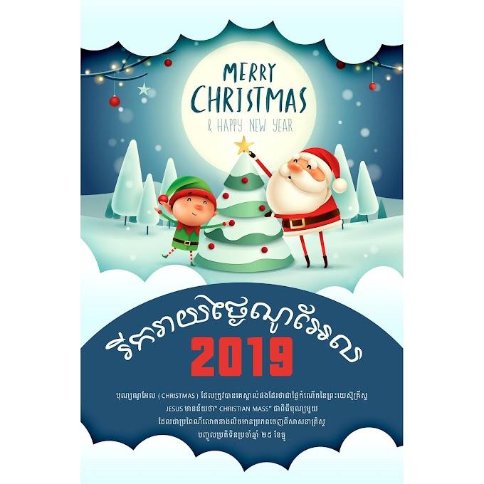 Christmas party poster, Blue Illustration Santa Claus Snow Lantern Christmas Poster Template PSD