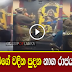 Hindu People worship Snakes - (Watch Video)