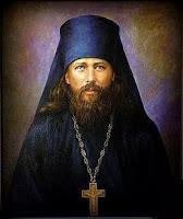 молитвы никона оптинского старца