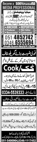 PaperPk Daily Jobs: Jang-Classified-Jobs(01)