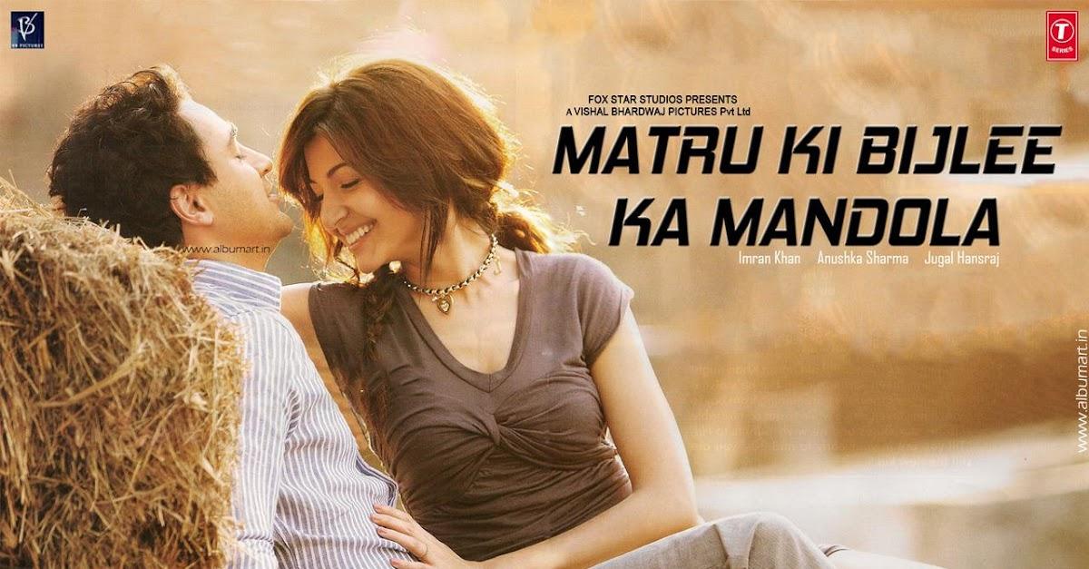 Imran Khan, Anushka Sharma And Jugal Hansraj Matru Ki ...