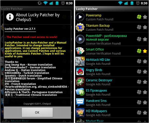 Lucky Patcher v5.6.7 Apk – Android Apps