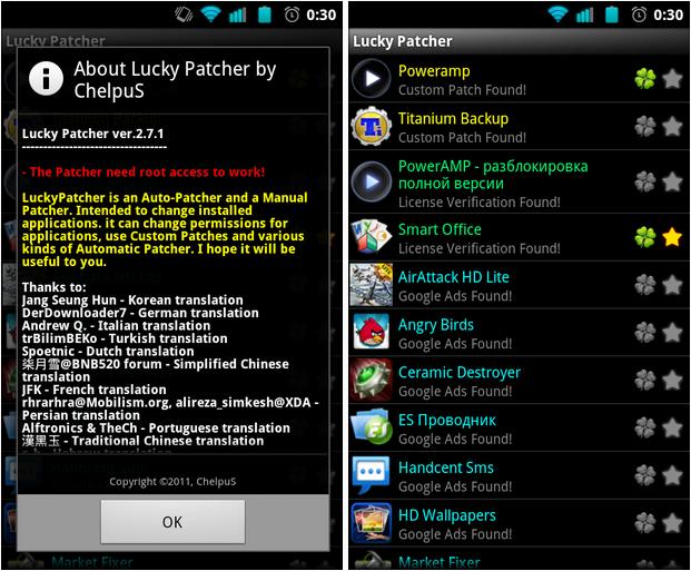 download game apk android terbaru