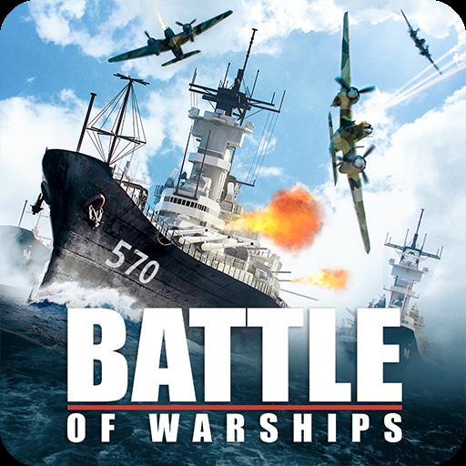 تحميل لعبة Battle of Warships v1.66.11 مهكرة وكاملة للاندرويد أموال لا تنتهي