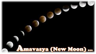 No moon image 2018