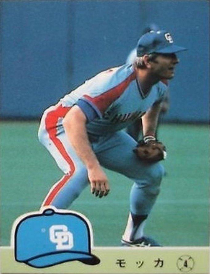 Phantom Cardboard Mr Baseball
