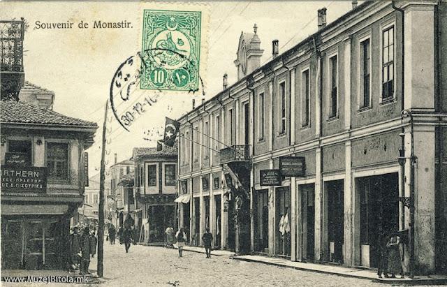 """Широк Сокак, 1907 година """"Hotel Orient"""" Изграден 1894 во времето кога Абдул Керим Паша бил градоначалник на Битола. Разгледница од серијата, со наслов """"Souvenir de Monastir"""", во црно-бела техника, издадена околу 1907 година од браќата Пили."""