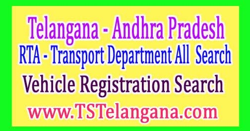 Telangana transport registration number-9872