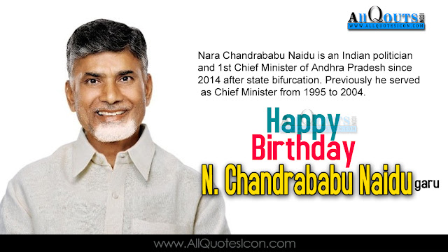 English-Chandrababu-Naidu-Birthday-Wishes-Greetings-English-quotes-Whatsapp-images-Facebook-pictures-wallpapers-photos-greetings-Thought-Sayings-free