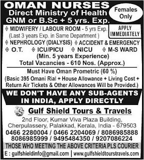 Nurses jobs in Oman for Indians
