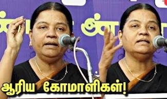 Arulmozhi Speech | 10% Reservation | BJP