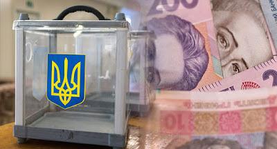 Вибори президента будуть коштувати платникам податків 2,35 млрд грн