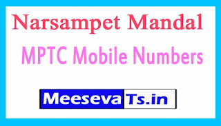 Narsampet Mandal MPTC Mobile Numbers List Warangal District in Telangana State