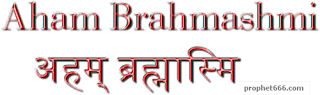 Aham Brahmashmi Mantra Chant for Salvation