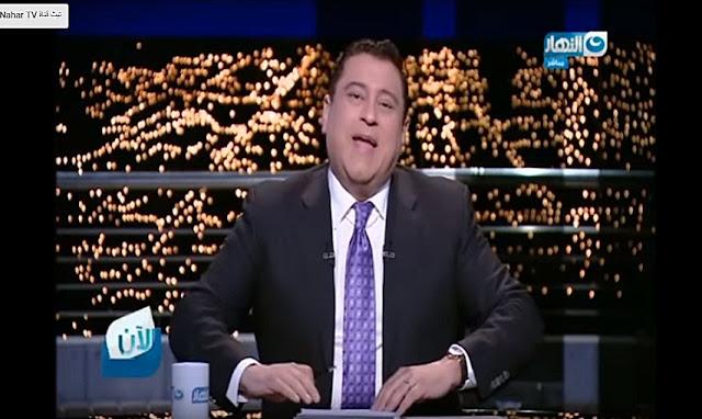 برنامج اخر النهار 6/2/2018 معتز الدمرداش اخر النهار الثلاثاء