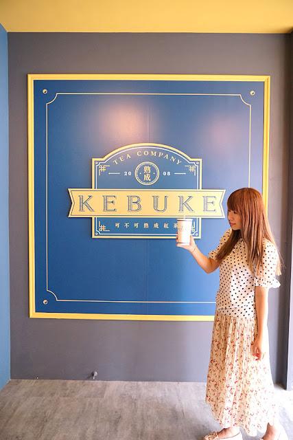 DSC01029 - 熱血採訪│超人氣KEBUKE可不可熟成紅茶逢甲店新開幕,網美文青拍照飲料店