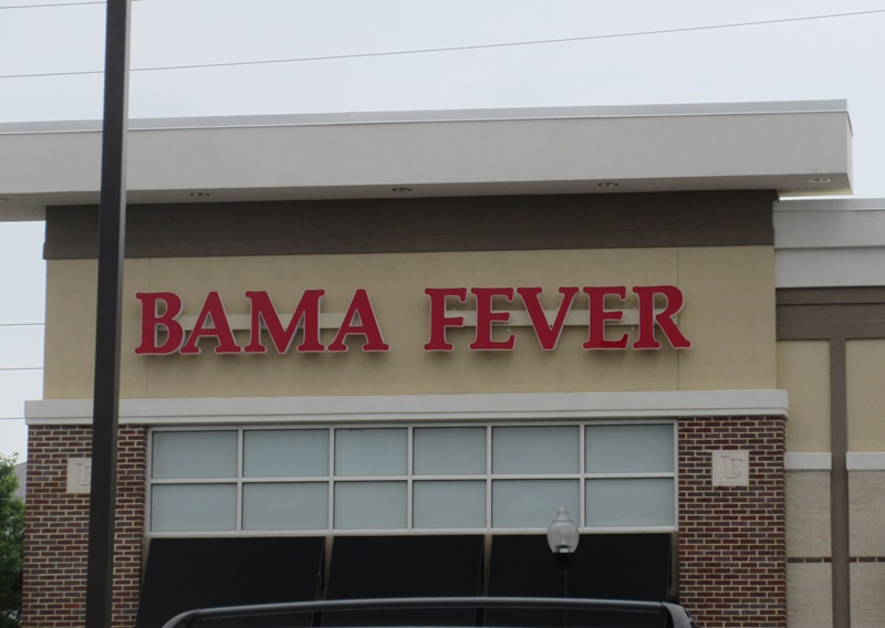 Craft Stores In Tuscaloosa Al