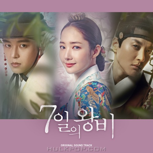 Various Artists – Queen for Seven Days OST