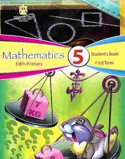 تحميل كتاب الرياضيات باللغة الانجليزية للصف الخامس الابتدائى 2017 الترم الاول