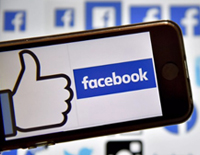 Facebook Agreed to Pay $100 Million in Italian Fiscal Accord