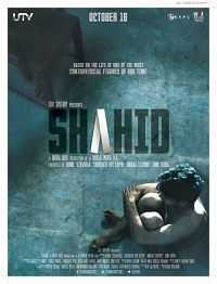 Shahid (2013) Full Movies Download Hindi 300MB