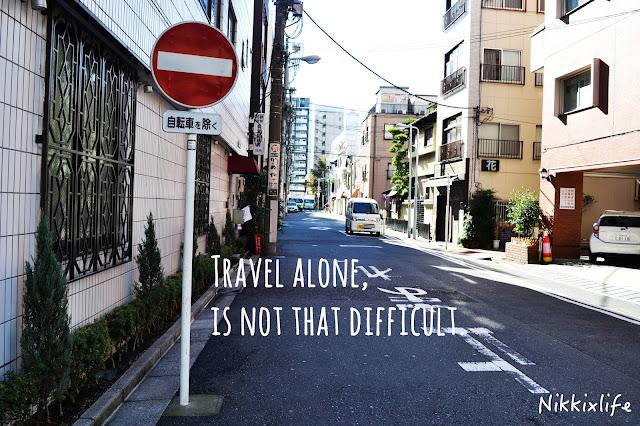 【旅遊。有感】獨遊不難,推廣及之! 1