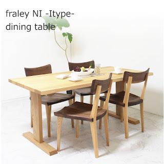 【DT-FRAL-010-I-KB】フレリー KB -Itype- dining table