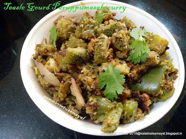Teasle gourd Paruppu Masala Curry