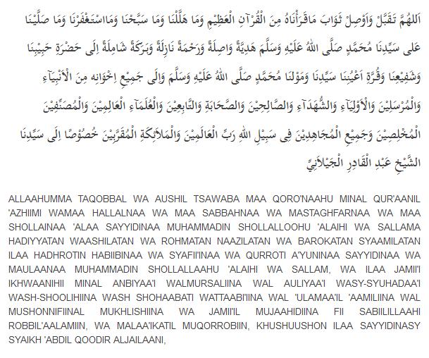 Bacaan-Doa-Tahlil-Lengkap-Arab-Latin-dan-Terjemahannya 1