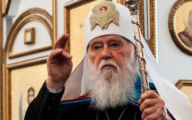 Київський патріархат повідомив про спробу замаху на Філарета