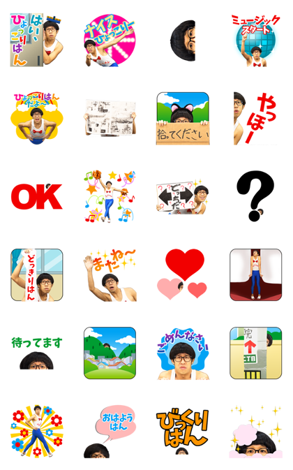 "hyokkorihan's popup""hyokkori""sticker"