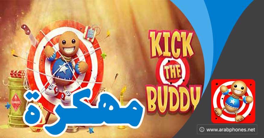 تحميل لعبة kick the buddy للاندرويد مهكرة