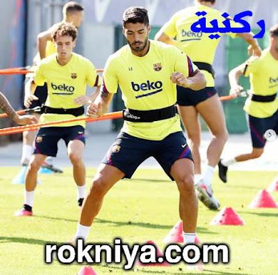 سواريز يرحل رسميا عن برشلونة