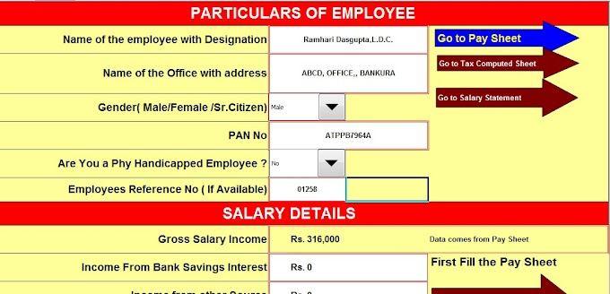 Download Automatic All in One TDS on Salary for Bihar State Employees for F.Y.2017-18 With Simple Steps to Reduce Income Tax for the F.Y.2017-18 and A.Y.2018-19
